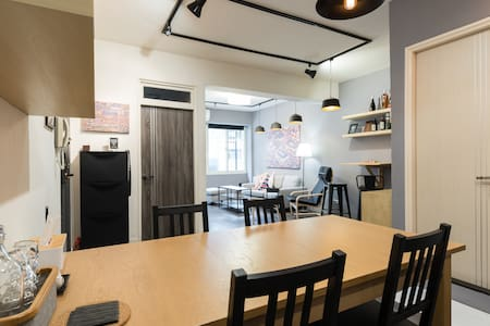 Diagon Passenger / Taipei: Apartment - Zhonghe District - Byt