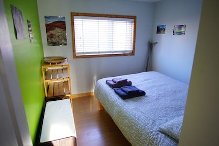 Private room in the heart of downtown Whitehorse - Whitehorse - Hus