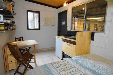 Tiny and cosy, self contained unit - Beaconsfield