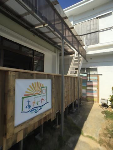 Guesthouse Ayaguya Bunk Bed in Mixed DormitoryRoom