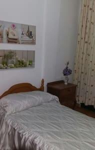 Habitación Carlos Haya - Málaga - Apartmen