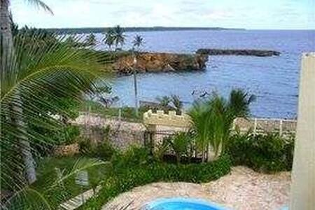 BOCA DE YUMA PIRATA DIVING Y HOTEL EL VIEJO PIRATA - Boca de Yuma