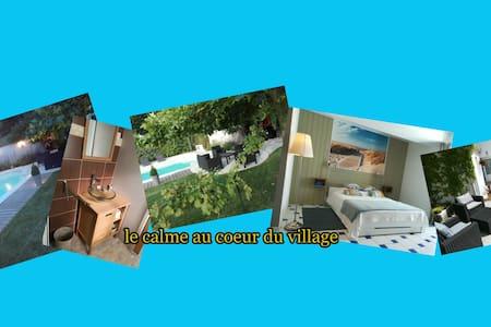 calme et paisible studio indépendant avec piscine
