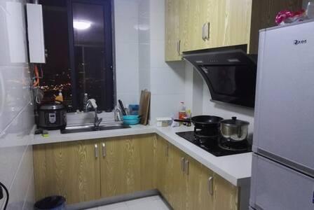 花花的宁波罗蒙环球城普通装修公寓 - Ningbo Shi - Pis