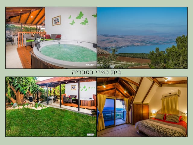 Beautiful Countryside House - Tiberias - Vila