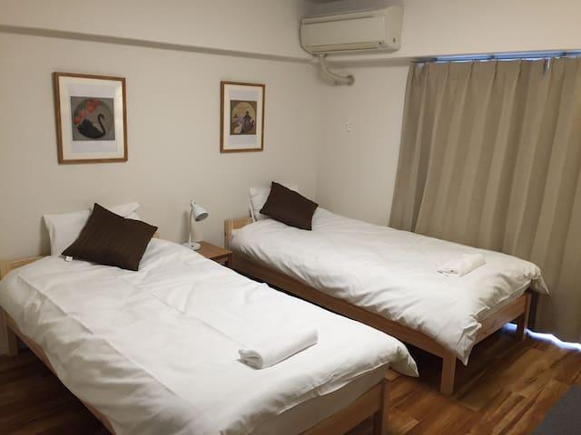 Hukuhuku Center 5 (Twin Room for 2) - Fukuoka - Lakás