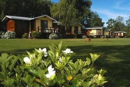 Cabañas El Sitio Dorado - Buenos Aires
