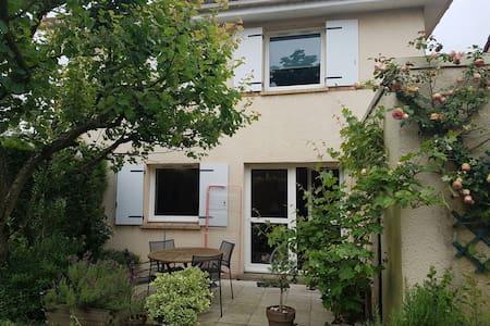 Chambre confortable 10 min Orly - Juvisy-sur-Orge - Haus