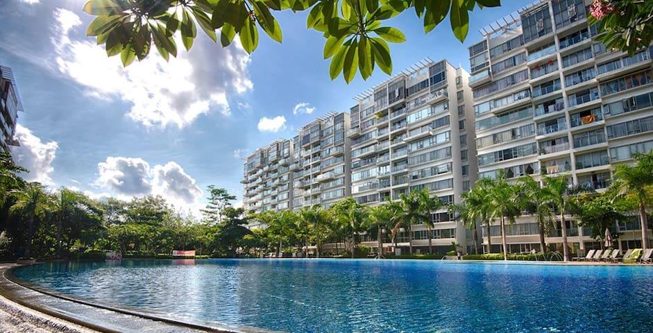 Private room Condominium @ Jurong Point Mall Metro