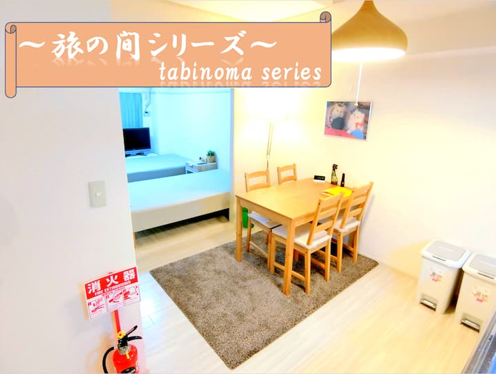 ★perfect location at 三宮☆DOWNTOWN 3mins★WIFI☆