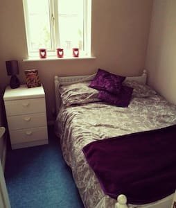 Double Room in Wellingborough - Wellingborough - Casa