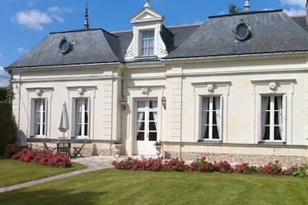 Loire Valley, 19th century country home - Longué-Jumelles - Vila