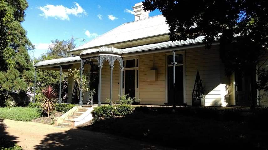 Annandale, The West Wing - Bowral - Guesthouse
