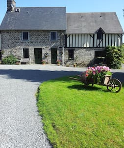 'FAMILY FRIENDLY' MAISON MAY B&B sleeps 4 - La Chapelle-Urée - Bed & Breakfast
