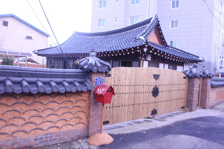 다솜채 천년 한옥 국화(Chrysanthemum ))Family Room - Gwangsan-gu - Casa