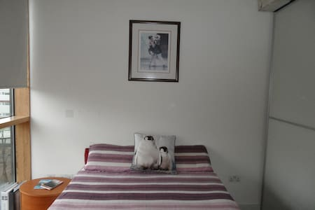 Private room and bath in Sandyford-Green Luas line - Δουβλίνο - Διαμέρισμα