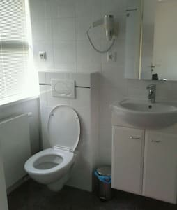 Great room with bathroom - 阿爾斯梅爾(Aalsmeer)