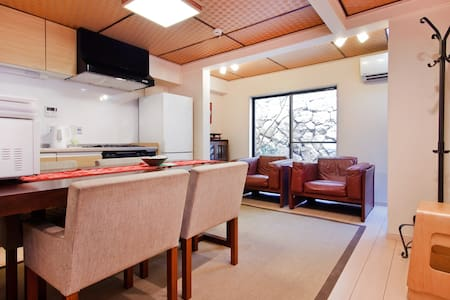 Renovated Antique Townhouse in Gion - Higashiyama Ward, Kyoto - Huis