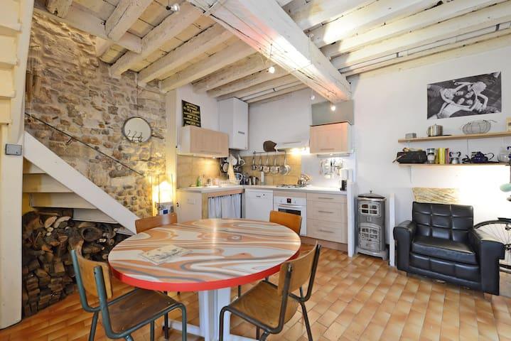 Charmante maison de ville - Arles