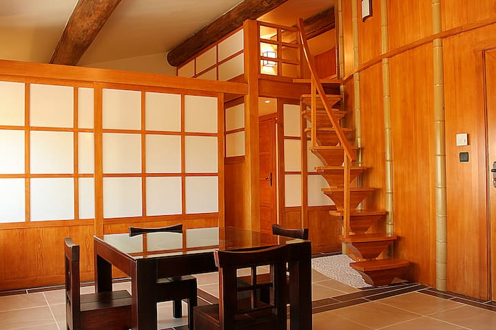 L'appartement JAPON à Valsoyo