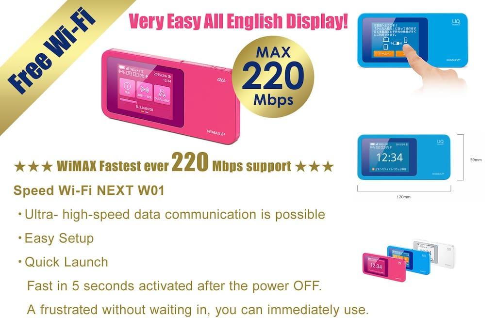 Free Ultra-high-speed portable Wi-Fi All English Display