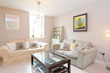 Beautiful Apartment Historic Dublin - Dublin - Lejlighed