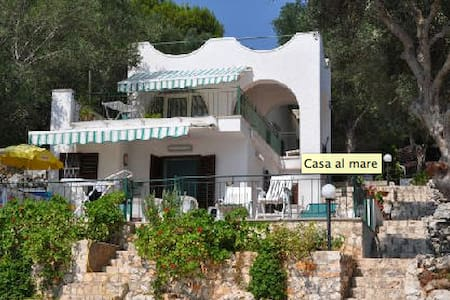 Apartment in Salento!!! - Andrano - Huis