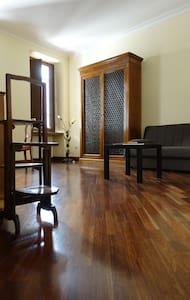 CASA GARIBALDI - Rieti - Apartamento