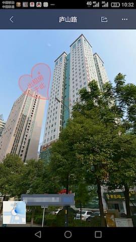 温馨家居公寓房出行便捷 - 株洲市 - Apartment