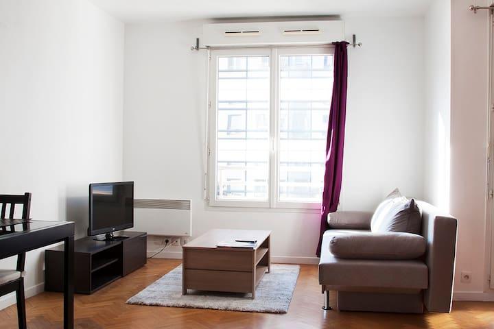 Apartment at La Défense - Paris - Puteaux - Apartemen