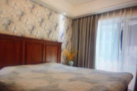 Hotel style apartment - 金华市 - Διαμέρισμα