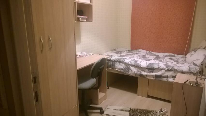 Bursa Görükle'de özel oda - Bursa