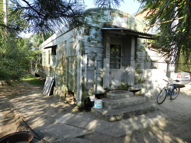 Railway carriage house! 100 meters to the Azov sea - Kuchugury - Other