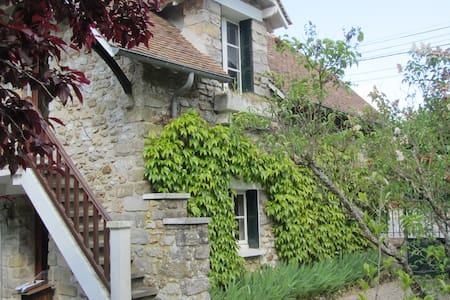 Charming, cosy, quiet cottage.  - Bois-le-Roi