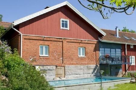 Ilmarinen Farm B&B - Lieto - Wikt i opierunek