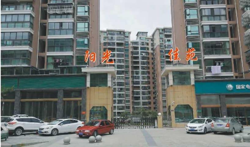 神农架松柏镇(中国慢城)2室2厅一厨一卫套房民宿