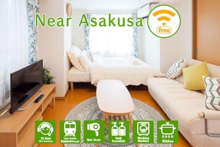 ★New Open! Near Asakusa & Ueno・Free WiFi★ - Taitō-ku - Apartment