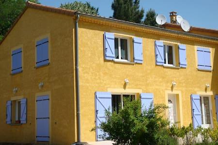 chambre avec vue... - Saint-Barthélémy-de-Vals - บ้าน