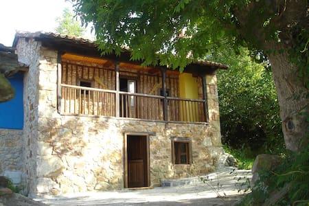 Casa de piedra, alojamiento rural. - アストゥーリアス