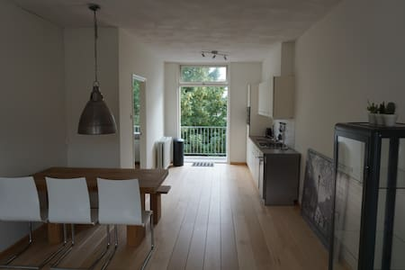 Cozy & Practical apartment in Amsterdam-East - Amsterdam - Wohnung