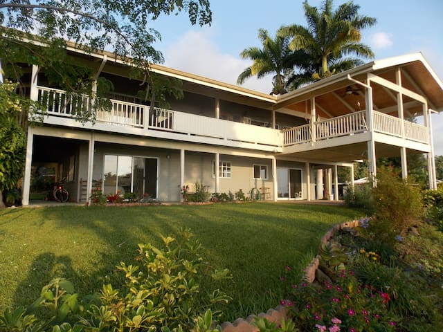 Rural Area Yet Only 5 Miles To Town! - Holualoa - Daire