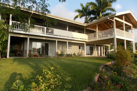 Rural Area Yet Only 5 Miles To Town! - Holualoa - Appartement
