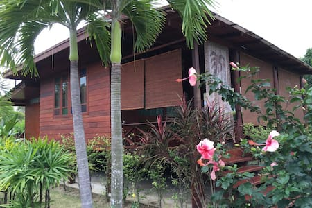 Cottage Chic Teak bungalow - Sam Roi Yot - 牧人小屋