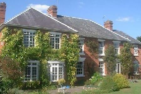 B&B in Rural Worcestershire - Little Inkberrow - Bed & Breakfast