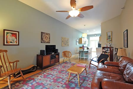 Private Room - Old Louisville Condo - 路易斯维尔 - 公寓