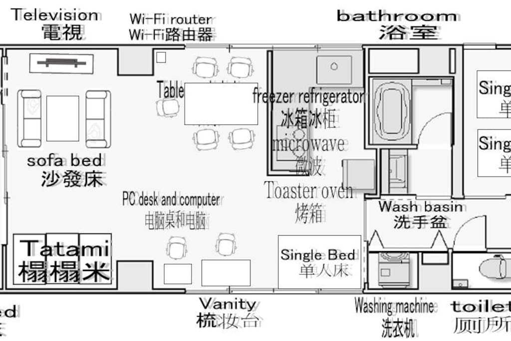 This is layout of apartment.