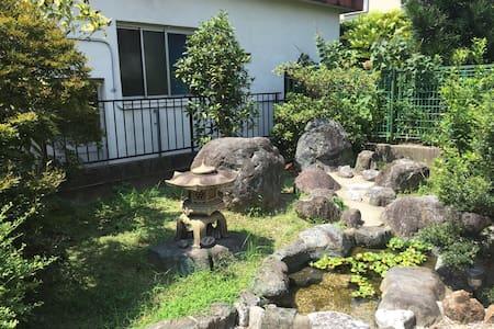 Inuyama Guest House こぢんまり Dormitry ドミトリー - 犬山市