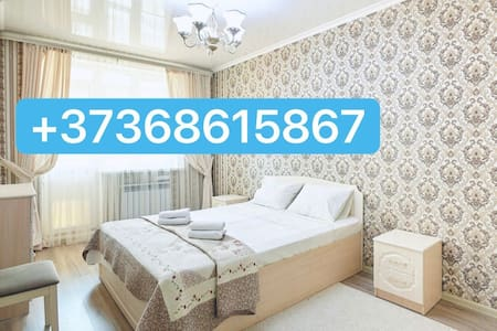 Комната в большой квартире