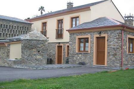 Apartamentos Rurales el Cipres Apt. 3p - Castropol - Wohnung