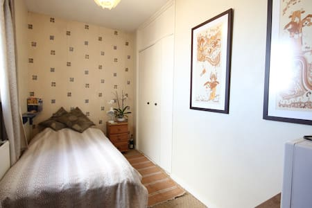 Room with a View - Liverpool St - Londres - Apartamento